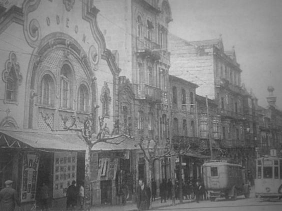 Ateneo Vigo